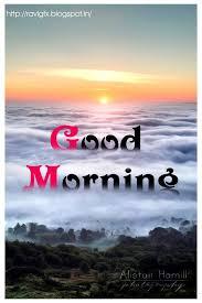 telugu es good morning messages