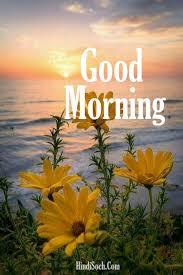 188 inspirational good morning images