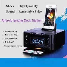 a9 lcd digital fm radio alarm clock