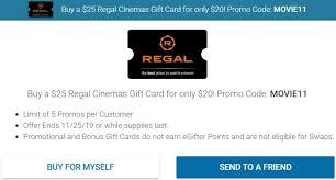 25 regal cinemas gift cards
