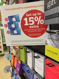 itunes app gift card sainsbury