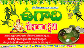 tamil new year quotes in tamil font yhvgsw happynewyear site
