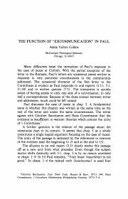 """The Function of """"Excommunication"""" in Paul"""