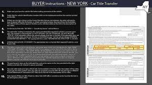new york le transfer er