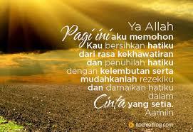 dp doa pagi hari islami nusagates
