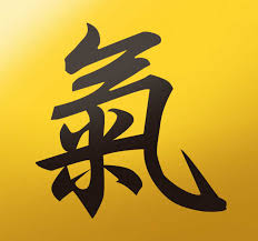 Chinese Letter Strength Text Wall Sticker Tenstickers