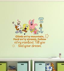 Design With Vinyl Find Your Dream Spongebob Quote Cartoon Quotes Decors Wall Sticker Art Decal For Girls Boys Kids Room Home Decor Stickers Wall Art Vinyl 8x10 Inch Wayfair