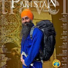 pakistanYatra Instagram posts (photos and videos) - Picuki.com