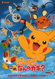 Pokemon the Movie 2014 Japanese B5 Chirashi Flyer | Posteritati Movie  Poster Gallery