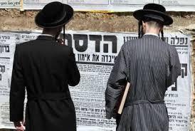 Tel Aviv, inaugurata la prima scuola di web design per ebrei ultraortodossi  | Falafel cafè