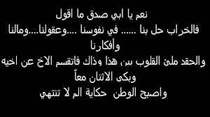 كلام حزين عن الموت كلام حزين للاتعاظ والعودة الي الله دلع ورد