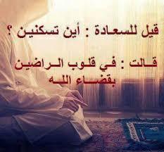 صور وعبر 2019 حكم ومواعظ معبرة مكتوبة مصراوى الشامل