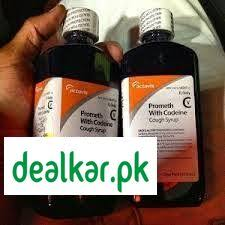 Buy Actavis Promethazine with Codeine purple cough syrup - dealkar.pk