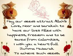jumma mubarak sms quotes wishes duaa status