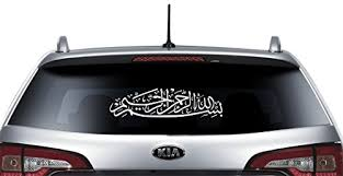 Rear Window Sticker Car Tattoo Islam Bismillah Allah Writing Sticker Islam Saying Rear Window Car Sticker Customisable Buy Online In Canada Halal Wear Products In Canada See Prices Reviews And
