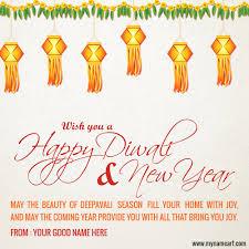 diwali new year wishes greetings my