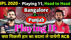IPL 2020 - RCB vs KXIP Playing 11