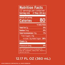 starbucks hazelnut syrup 12 17 fl oz