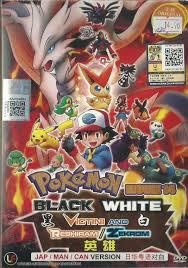 Qoo10 - POKEMON MOVIE 14 : VICTINI AND ZEKROM (WHITE HERO) VICTINI AND  RESHIRA... : CD & DVD