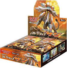 Amazon.com: Pokemon Card Game Sun & Moon Collection SUN Booster ...
