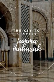 best jumma mubarak sms messages and