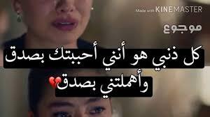 صور حزينة على اغنية تركية Youtube
