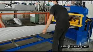 Mini Orb Profile Fence Panel Machine Youtube