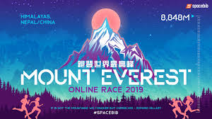 Mount Everest Online Race 2019 - Spacebib