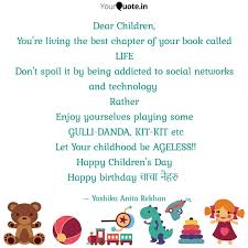 dear children you re liv quotes writings by yashika anita