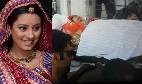 Pratyusha Banerjee funeral: TV actress was dressed like a bride for last  rites | India.com
