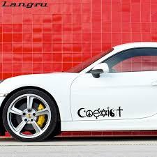 Coexist Streetbadge