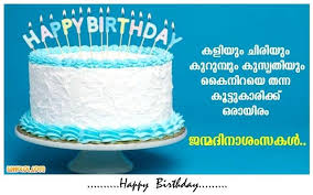 original happy birthday wishes images in malayalam awesome