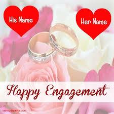 engagement wishes sms in marathi