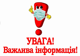 Військовослужбовцям університету у Харкові обмежили звільнення для ...