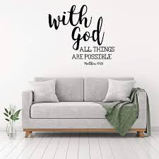 Religious Scripture Quote Matthew Vinyl Decor Wall Decal Customvinyldecor Com