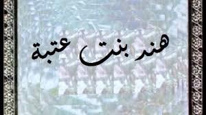 اسماء بنات اسلامية صحابيات اندر واجمل اسماء صحابيات وبنات