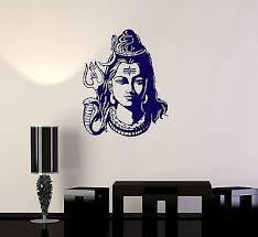 Amazon Com Vinyl Decal Hindu Shiva God India Relvsion Hinduism Veda Wall Stickers Vs1728 Home Kitchen