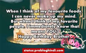 latest happy birthday status for friends brother sister