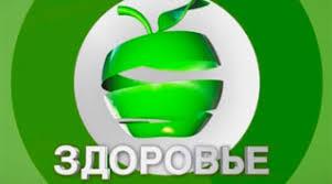 """Здоровье"""" на """"Беларусь 1"""""""