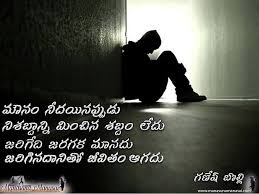 hd best quality quotes on love in telugu languages be gentle on