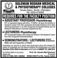 Suleman Roshan Medical & Physiotherapy Colleges Tando Adam Jobs 2019 for  Teaching Faculty on 17 December, 2018 | Paperpk Jobs