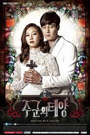 joogoonui taeyang tv series imdb