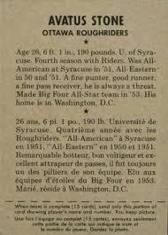 1956 Shredded Wheat CFL #11G Avatus Stone | Trading Card Database