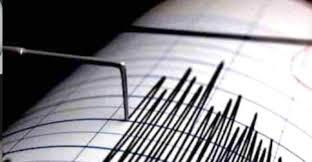 Terremoto a Roma, forte scossa: cosa sta succedendo