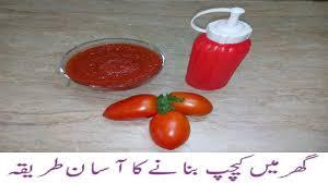 homemade ketchup recipe tomato ketchup