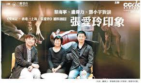 static.hkej.com/hkej/images/2010/05/26/514893_9...