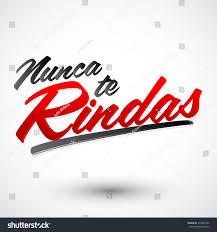 nunca te rindas never give spanish stock vector royalty