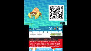 Pokémon Sun and Moon Complete Pokédex (ALL QR Codes & Shinies ...