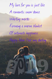happy new year love quotes for her