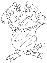Weedle Coloring Pages At Getdrawings Free Download